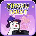에비츄 타로 icon