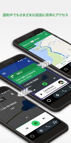 Android Auto - マップ、メディア、メッセージ、音声操作のおすすめ画像4