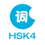 LearnChinese-HSK Level 4 Words