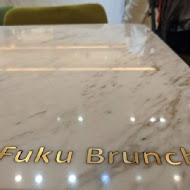 甜福Fuku Brunch