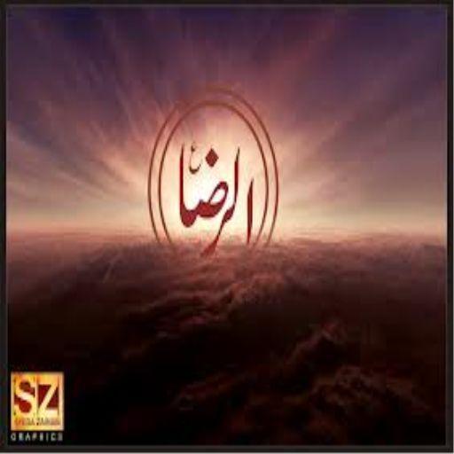 Imam Ali Raza (a s)Quiz - Apps on Google Play
