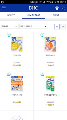 DHC Korea - screenshot