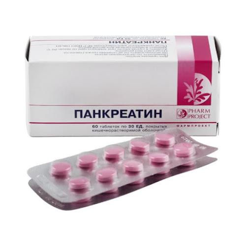 Панкреатин таб. 30ЕД №60