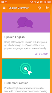 English Grammar Premium Screenshot