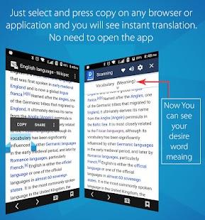 Lao Dictionary Offline for PC-Windows 7,8,10 and Mac apk screenshot 9