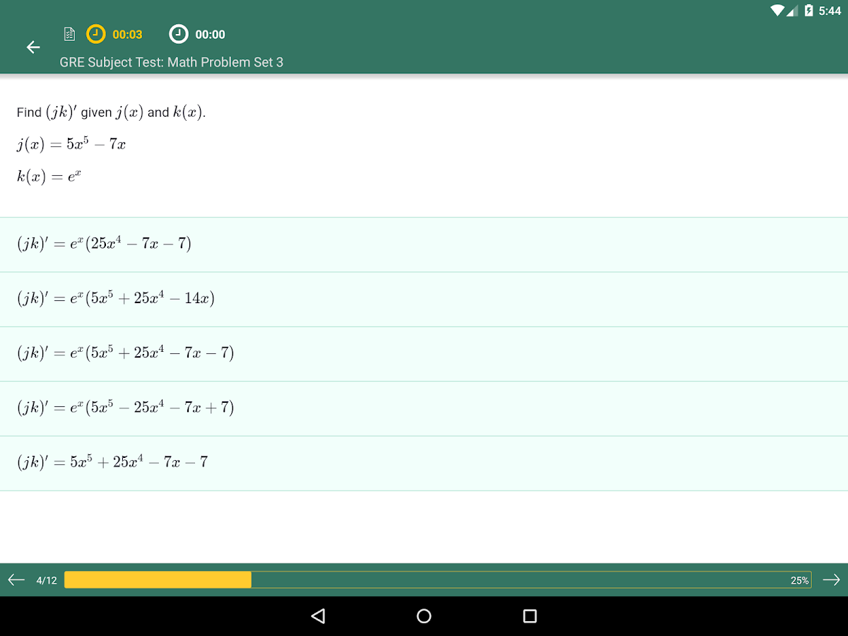 GRE Subject Test Math Practice- screenshot