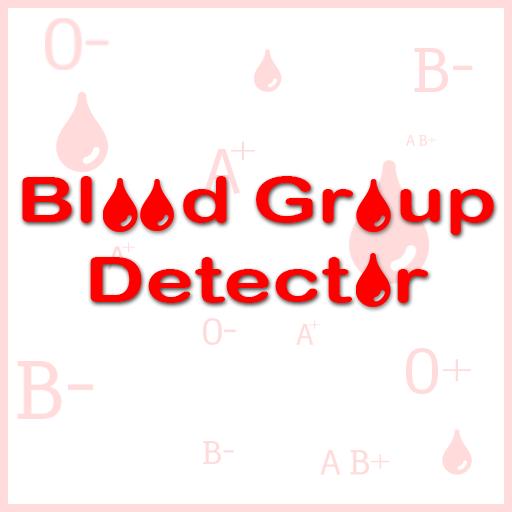 血液グループ検出器の悪ふざけ 娛樂 App LOGO-APP試玩