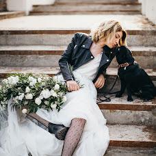 Wedding photographer Yuliya Volkogonova (volkogonova). Photo of 19.04.2018