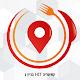 קפיטריה HIT בניין 1 Download for PC Windows 10/8/7