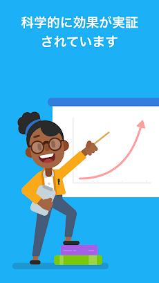 Duolingo   英語を無料で学ぼうのおすすめ画像1