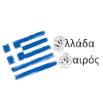 Greece Weather Icon