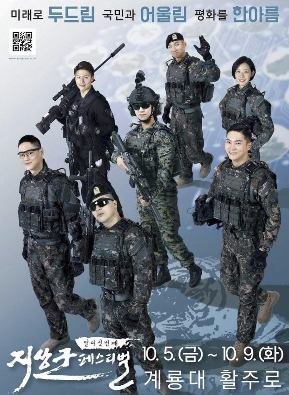 bigbang taeyang daesung 2