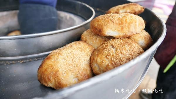 北平碳烤酥餅