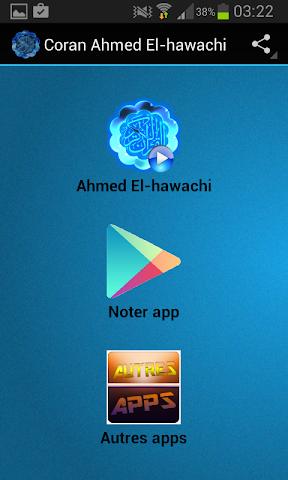 android Coran Ahmed El-hawachi Screenshot 0