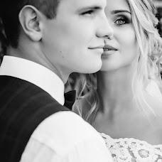 Wedding photographer Anton Bakaryuk (bakaruk). Photo of 25.11.2018