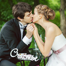 Wedding photographer Ekaterina Nikolaeva (eknikolaeva). Photo of 24.10.2013
