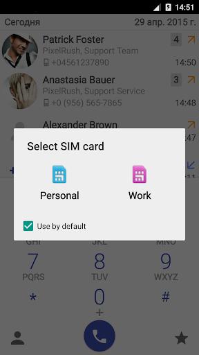 玩免費通訊APP|下載Dual SIM Selector PRO app不用錢|硬是要APP