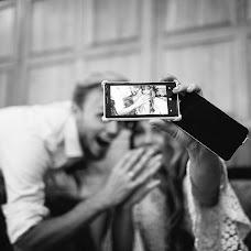 Wedding photographer Afina Efimova (yourphotohistory). Photo of 06.01.2018
