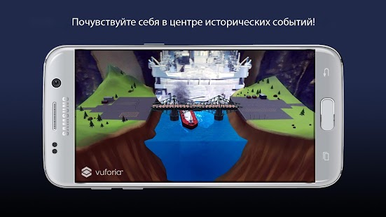 Download Музей Ингосстрах for Windows Phone apk screenshot 4