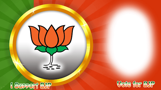 BJP Photo Frames HD for PC-Windows 7,8,10 and Mac apk screenshot 2