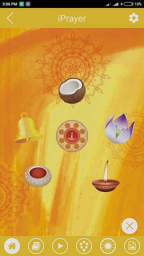 Hanuman Chalisa 1.5 screenshots 2