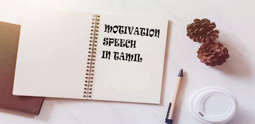 Motivational Speech in Tamil - Apps on Google Play