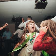Wedding photographer Svetlana Boyarchuk (svitlankaboyarch). Photo of 25.11.2018