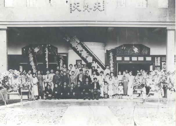 Photo: 天外天1939