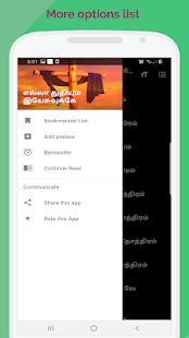 Download 1000 praises in Tamil For PC Windows and Mac apk screenshot 4