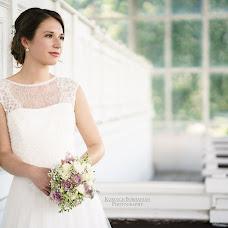 Wedding photographer Kurosch Borhanian (kurosch). Photo of 27.04.2017