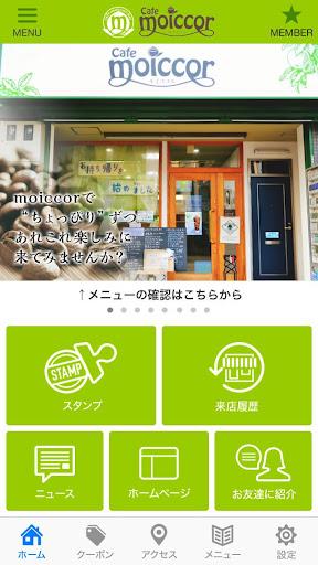 千種区のカフェモイココル公式アプリ