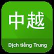 Dich Tieng Trung APK