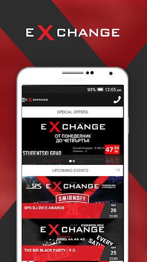 Club Exchange