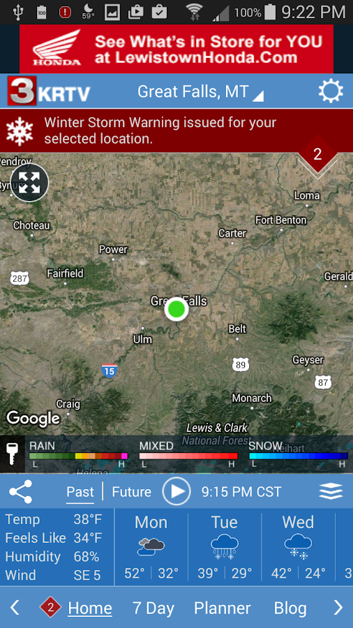 KRTV STORMTracker Weather App- screenshot