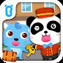 Download Baby Panda Hotel - Puzzle Game apk
