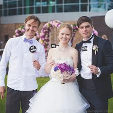 Wedding photographer Evgeniy Matveev (evgenymatveev). Photo of 20.07.2015