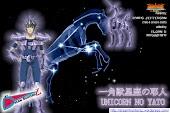 Unicorn no Yato - Bronze Cloth
