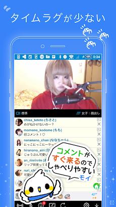 ツイキャス・ライブ - (生放送・コラボ用アプリ)のおすすめ画像4