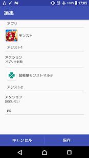 App Assist - náhled