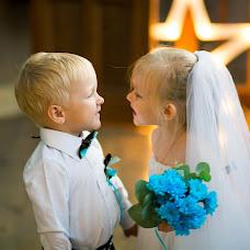 Wedding photographer Elizaveta Albrekht (albrecht). Photo of 05.09.2015