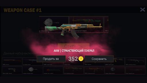 Code Triche Crates Simulator for PUBG mod apk screenshots 2