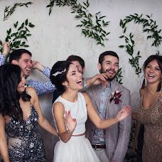 Wedding photographer Evgeniya Bachkova (Coollune). Photo of 13.01.2017