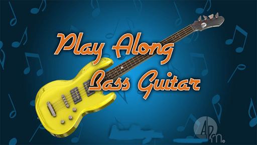ギター - ベース版