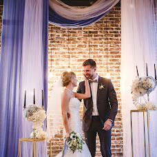 Wedding photographer Arina Batrakova (ArinaBat). Photo of 18.10.2017