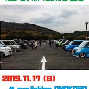 のカスタム事例画像 ライフくん 〜teamLiFE〜さんの2019年10月28日11:58の投稿