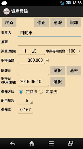LSu6e1bu4fa1u511fu5374 2.0 Windows u7528 1