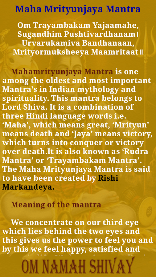 Maha Mrityunjaya Mantra Free Download Songs Pk Veriseven