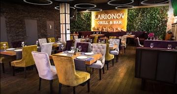 Ресторан Larionov grill&bar