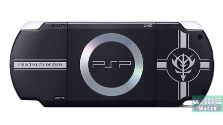 PSP Gundan