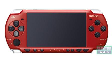 PSP gundan red